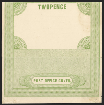 prince consort essay sale Find great deals on ebay for stamps victoria and  prince and consort of  we work out the trending price by crunching the data on the product's sale price.